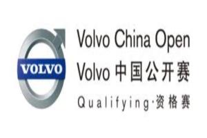 Volvo China Open logo
